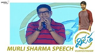 Murli Sharma Speech @ Vijetha Movie Vijayostavam || Kalyaan Dhev || Malavika Nair