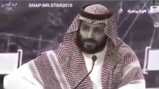 هذا السعودي فوق فوق 🇸🇦|| حالات واتس ||🇸🇦