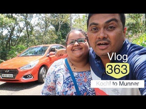 Honeymoon Trip to Munnar - മൂന്നാറിലേക്ക് ഒരു ഹണിമൂൺ ട്രിപ്പ്