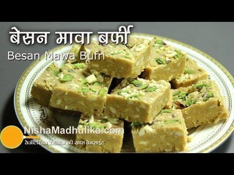 how to make milk barfi at home in hindi
