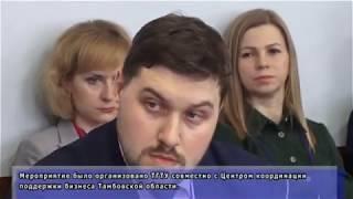 """Круглый стол """"Инновационные технологии переработки сельскохозяйственной продукции"""""""