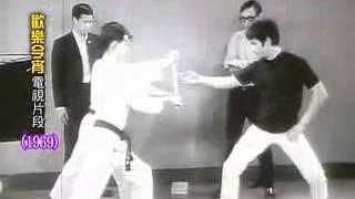 1969年 李小龍 BRUCE LEE 慈善節目表演 寸勁與踢腿