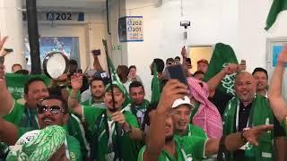 """بالفيديو.. جماهير الأخضر تحتفل بـ """" فولغوغراد """" بعد الفوز على المصري - صحيفة صدى الالكترونية"""