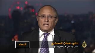 الحصاد- جنوب اليمن.. الحرب الغبية