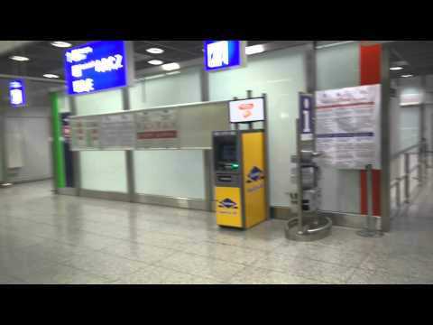 Мы прилетели во Франкфурт на Майне. Перелет с маленьким ребенком