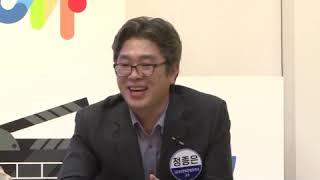 한국지역문화정책연구소 이슈 세미나 -3