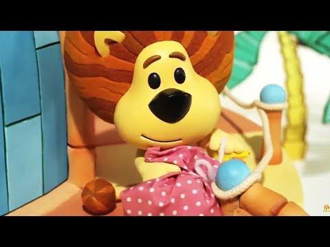 Raa Raa The Noisy Lion | Rainy Day | English Full Episodes | Kids Cartoon | Videos For Kids