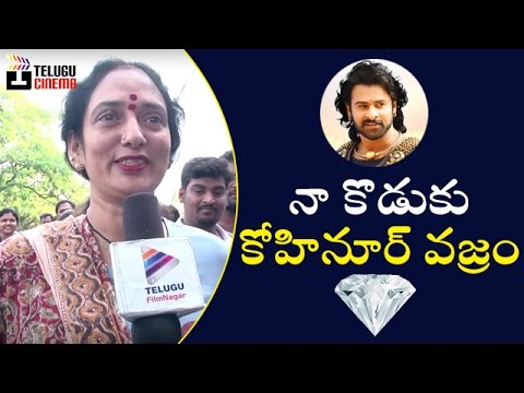 Prabhas Aunt about Baahubali 2 Movie   PRASADS IMAX   Prabhas   Rana   Rajamouli   #Baahubali2