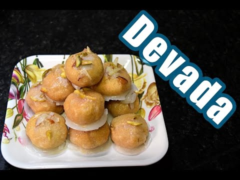 Patan Special Devda   Devada  Gujarati Sweet