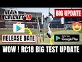 Real Cricket 18 Test Match Update Release Date | Real Cricket 18 New Update | Real Cricket 18 Test