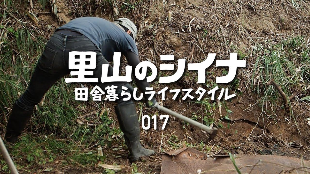 田舎暮らし 017 廃タイヤ分解 小屋片付け 水抜き水路掘り