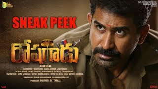 Roshagadu Sneak Peek | Vijay Antony | Nivetha Pethuraj | Ganesha