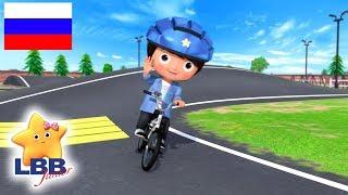 детские песенки | Велосипеды | Little Baby Bum Junior | мультфильмы для детей