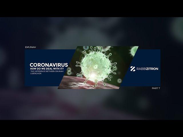 Coronavirus: How Do We Deal With It? The Difference Between Emunah & Bitachon- Emunah Part 7