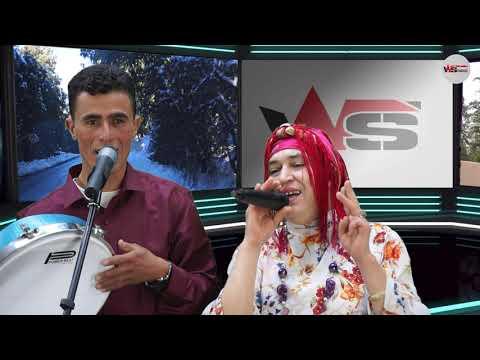 Said Ouaarfa & Mohamed Zawi – Yach tbdalt