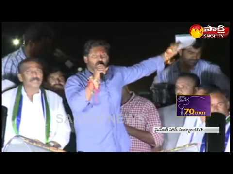 ప్రజలకు వెన్నుపోటు పొడిస్తే... ఏం జరుగుతుందో చూపించండి  || YS Jagan Roadshow in Nandyal By Election