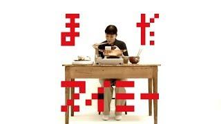 持田香織 / 「まだスイミー」(ドラマ『まだ結婚できない男』主題歌)TV SPOT