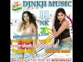 Khesari Lal ka Bhojpuri 2018 MP3 Mp3