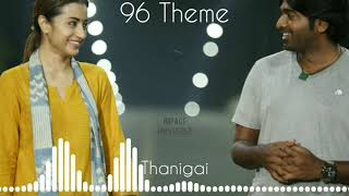 96 Songs| Kaathalae Kaathalae song| Piano cover| Vijay Sethupathi, Trisha
