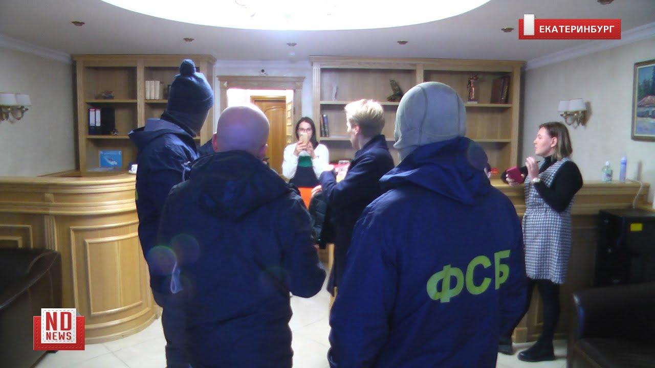 МВД и ФСБ проводят обыски в адвокатской конторе