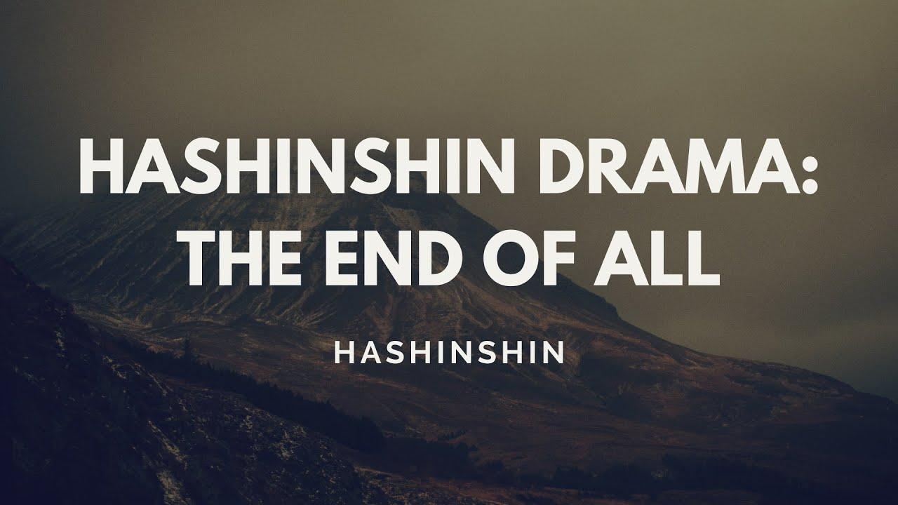 VOYBOY: Manipulator and Liar. HASHINSHIN IS INNOCENT (Hashinshin Voyboy drama.)
