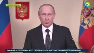 Для опыта и дисциплины  под Москвой стартовали «Армейские игры»