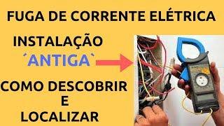 🅾️ Localizar FUGA de CORRENTE em QDC sem DR-instalação antiga