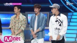 I Can See Your Voice 3 (립싱크주의)흥부자 2PM의 너목보 출사표! 160825 EP.9