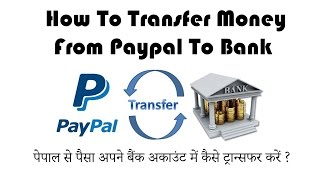 How To Transfer Money From Paypal To Bank | Q&A About Paypal