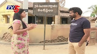 Director Sukumar And Team Special Interview At ...