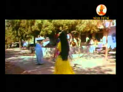 Maiyar Ma Mandu Nathi Lagtu gujarati  movie part 1
