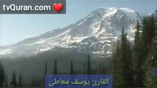 Recitation from Surat Al-Aaraf recited by Youssef Maati