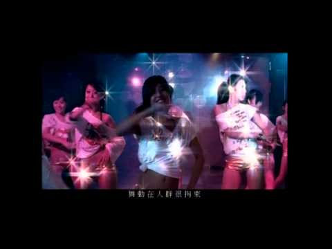 [avex官方]伍佰 & China Blue 妳是我的花朵(MV完整版)