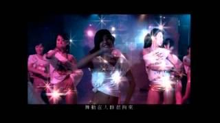 [avex官方]伍佰 & China Blue 妳是我的花朵(MV完整版) thumbnail