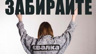 Женская Верхняя Одежда. РАСПРОДАЖА Онлайн.