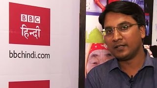 Hangout with Nishant Jain: BBC Hindi