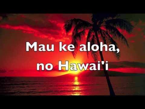 Hawai'i Aloha - The Plaza Sing Along