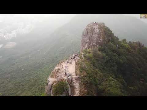 DJI Mavic Pro Hong Kong Lion Rock Hill