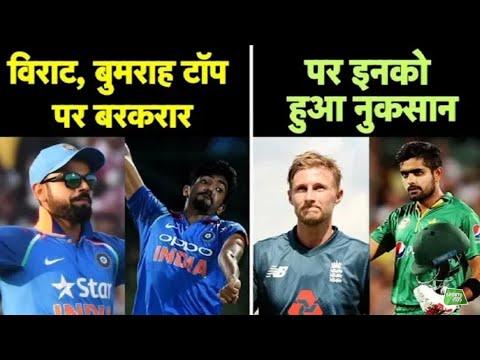 Virat Kohli, Jasprit Bumrah maintain top positions in ICC ODI rankings | Sports Tak Mp3