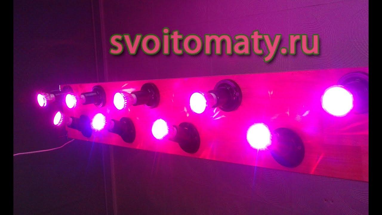 светодиодная энергосберегающая лампочка