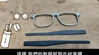LOHAS STUDIO-樂活手造 教學影片-木紋篇