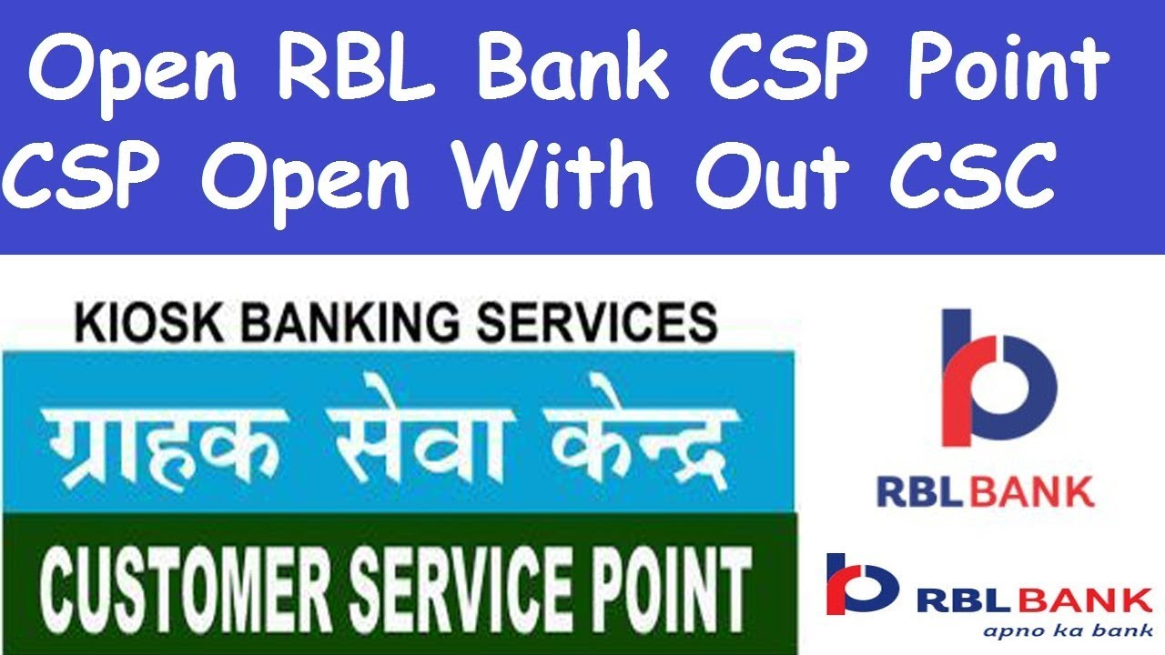 Open Rbl Bank Csp Point L Rbl Bank Csp With Out Csc L Rbl Bank Csp Details Youtube