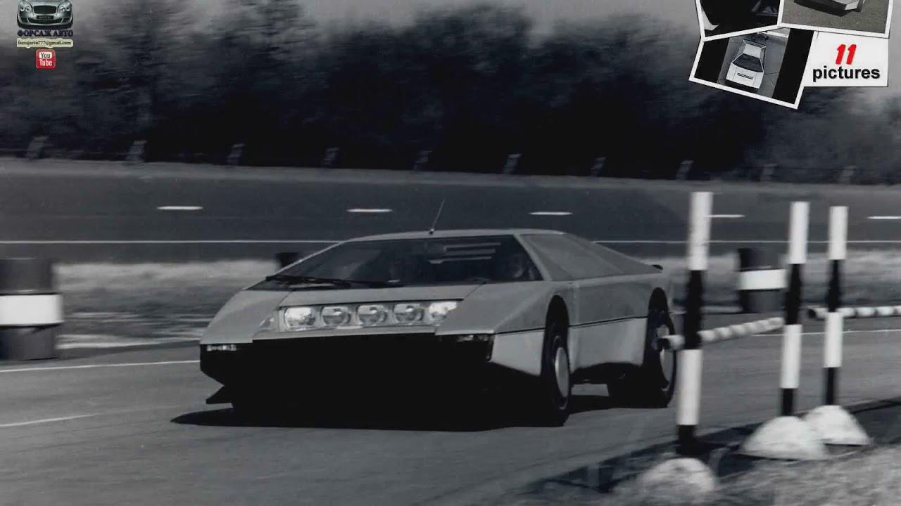 Aston Martin Bulldog Concept Car YouTube - Aston martin bulldog