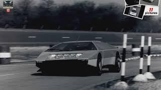Aston Martin Bulldog Concept Car ( 1980 )