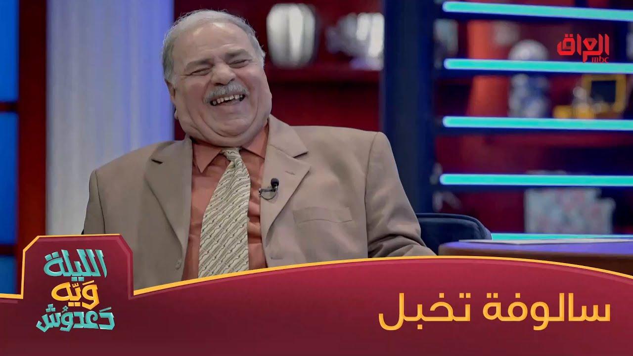 منو فاز دعدوش لو محمد حسين عبد الرحيم؟
