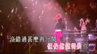 陳奕迅-黄金时代