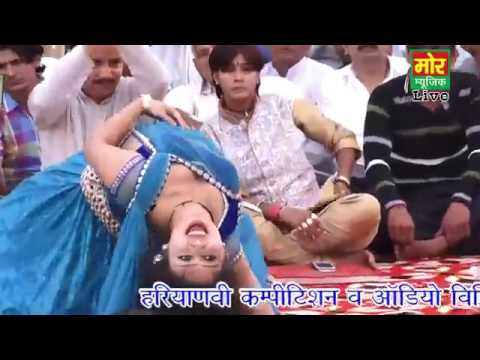 Wapistan in New Haryanvi Stage Hit Dance  Solid Body By Rc  Latest Dance B