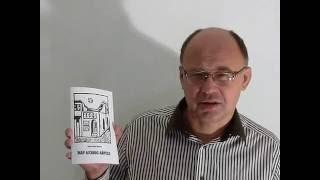 Хорхе Луис Борхес - Жар Буэнос-Айреса (перевод и чтение А.Щ.)