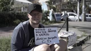 Андрій Хливнюк торгує дисками на розі Прорізної. І купляють!