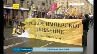 События канал Украина 1.05.2015(, 2015-05-01T17:40:22.000Z)